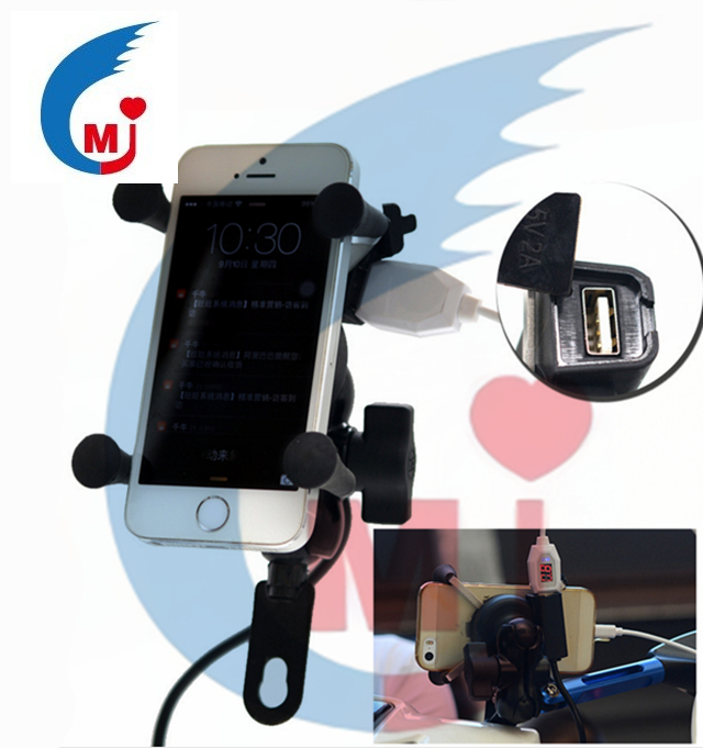 Motorcycle Parts Phone Charger With Bracket