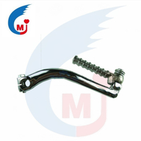 Motorcycle Parts Motorcycle Kick Starter Pedal For DS150
